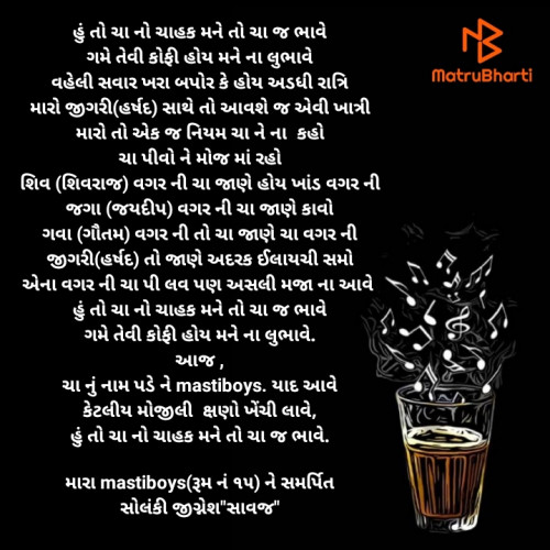 Post by સાવજ on 13-Jul-2020 02:42pm