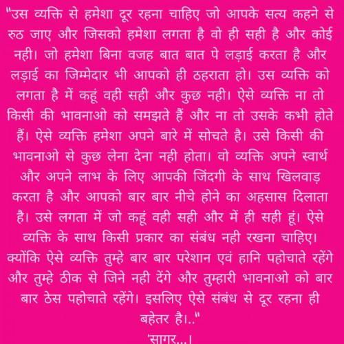 Post by Parmar Sagar on 13-Jul-2020 02:44pm