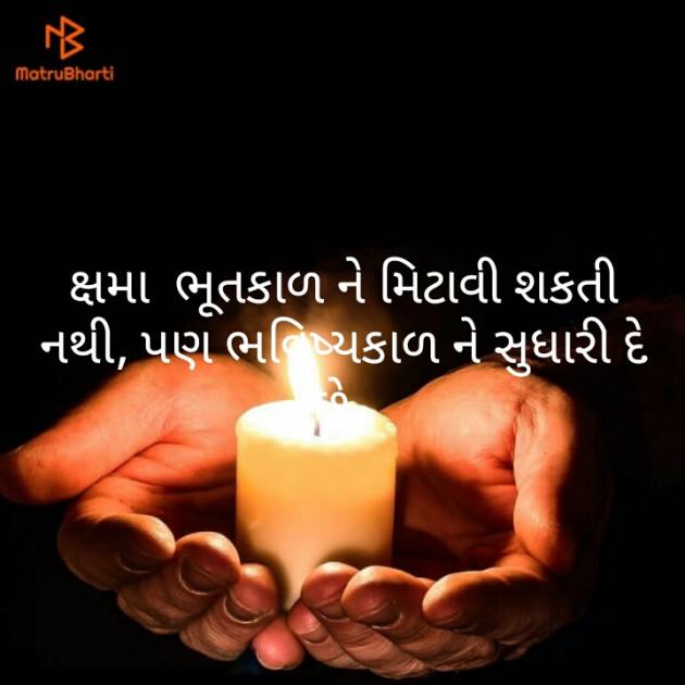 Post by Harshida Joshi on 13-Jul-2020 02:59pm