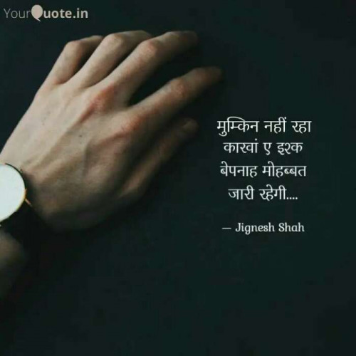 Post by Jignesh Shah on 13-Jul-2020 04:00pm