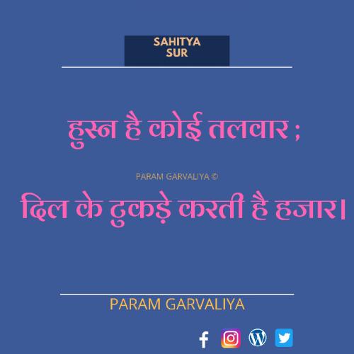 Post by Param Garvaliya on 13-Jul-2020 04:50pm