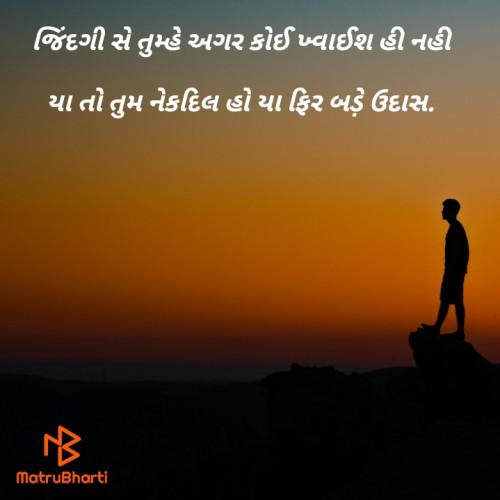 Post by BHARAT VINZUDA on 13-Jul-2020 05:22pm