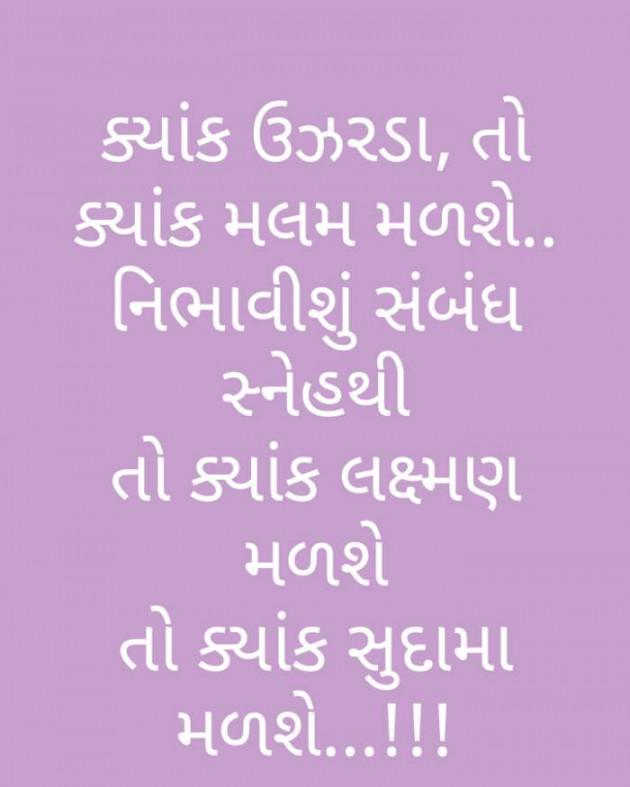 Post by Bharat on 13-Jul-2020 06:29pm