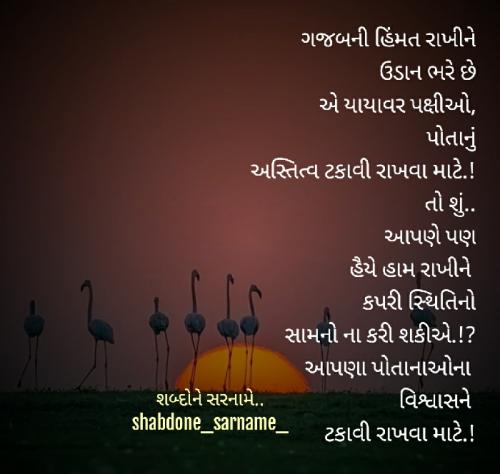 Post by Shefali on 13-Jul-2020 06:50pm