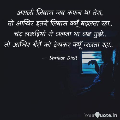 Post by Shrikar Dixit on 13-Jul-2020 07:13pm