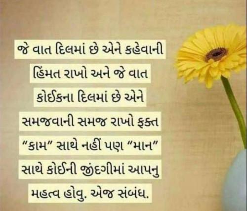 Post by RajniKant Joshi on 13-Jul-2020 07:19pm