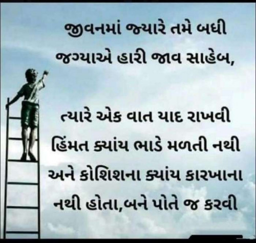 Post by RajniKant Joshi on 13-Jul-2020 07:20pm