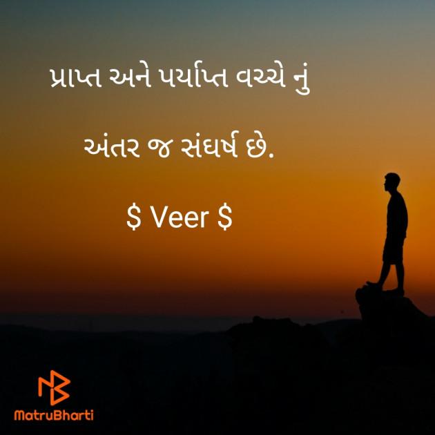 Post by Vaibhav Panchal on 13-Jul-2020 09:34pm