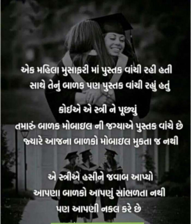 Post by Parmar Narvirsinh on 13-Jul-2020 09:55pm