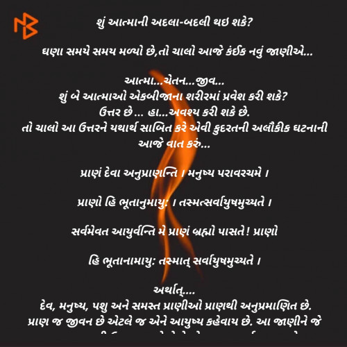 Post by Kamlesh on 13-Jul-2020 10:25pm