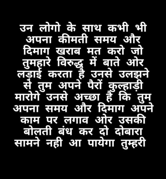 Post by Nita Bhutaiya on 13-Jul-2020 11:50pm