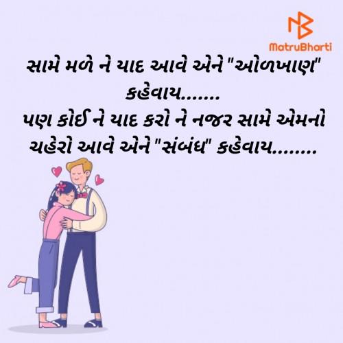Post by Sandeep Patel on 14-Jul-2020 12:29am