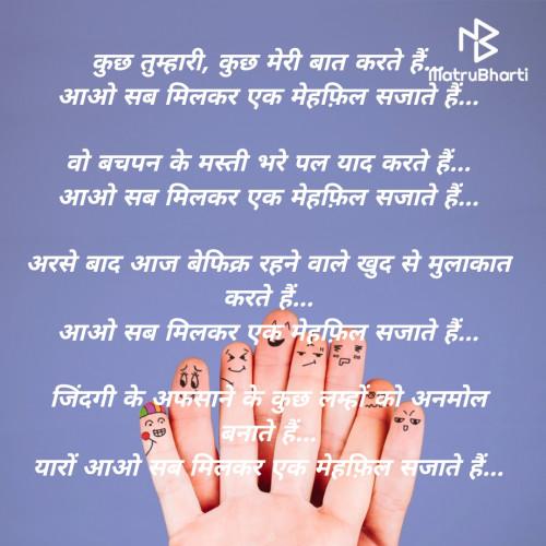 Post by Pallavi Trivedi on 14-Jul-2020 12:48am
