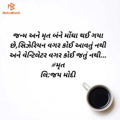 Post by Jay Modi on 14-Jul-2020 06:33am