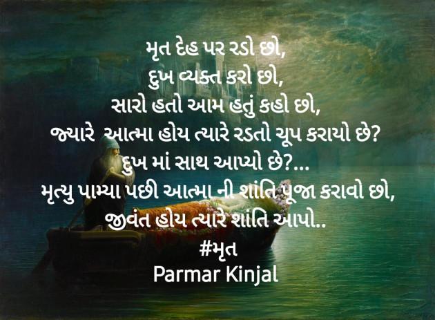 Post by Kinjal Parmar_KB on 14-Jul-2020 07:58am