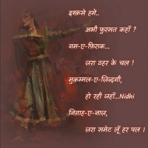 Post by Nidhi_Nanhi_Kalam_ on 14-Jul-2020 10:21am
