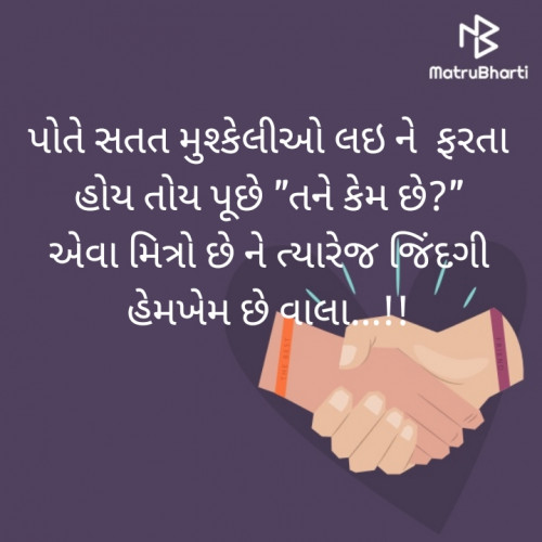 Post by Heer on 14-Jul-2020 11:01am