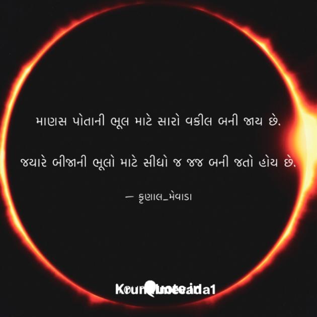 Post by Krunal Mevada on 14-Jul-2020 03:22pm