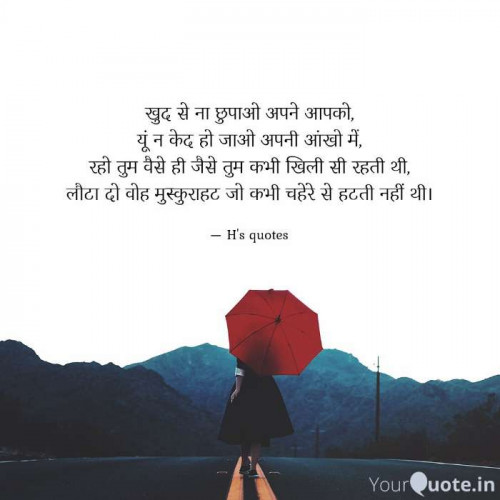 Post by Hiren Chauhan on 14-Jul-2020 05:00pm