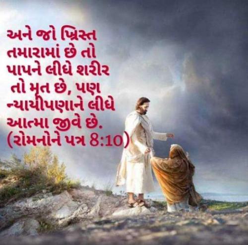 Post by RajniKant Joshi on 14-Jul-2020 05:26pm