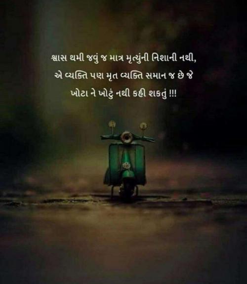 Post by RajniKant Joshi on 14-Jul-2020 05:30pm