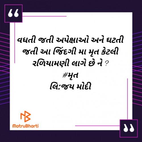 Post by Jay Modi on 14-Jul-2020 06:01pm