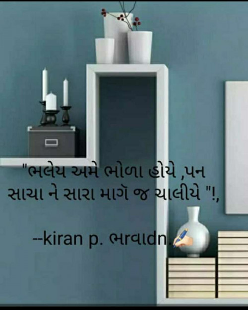 Post by Kiru Bhrwad on 14-Jul-2020 06:53pm