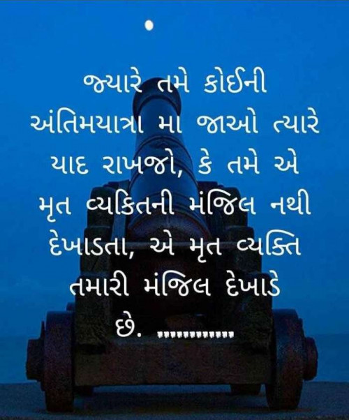 Post by RajniKant Joshi on 14-Jul-2020 07:10pm