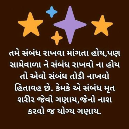 Post by RajniKant Joshi on 14-Jul-2020 07:18pm