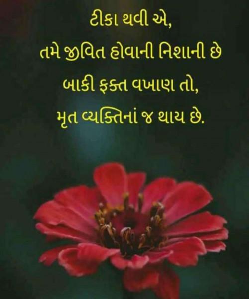 Post by RajniKant Joshi on 14-Jul-2020 07:52pm