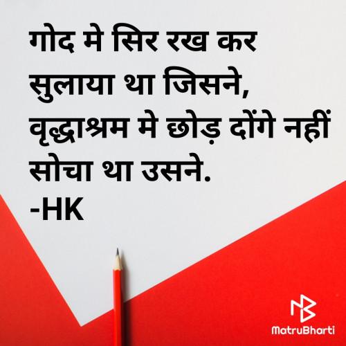 Post by Hiren Kathiriya on 14-Jul-2020 07:56pm