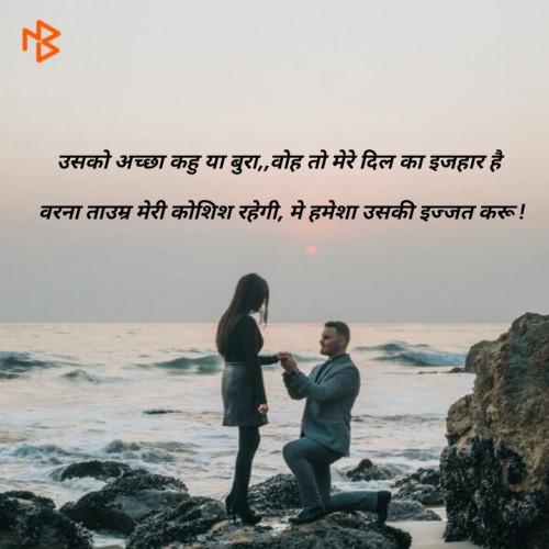Post by BHARAT VINZUDA on 14-Jul-2020 08:03pm