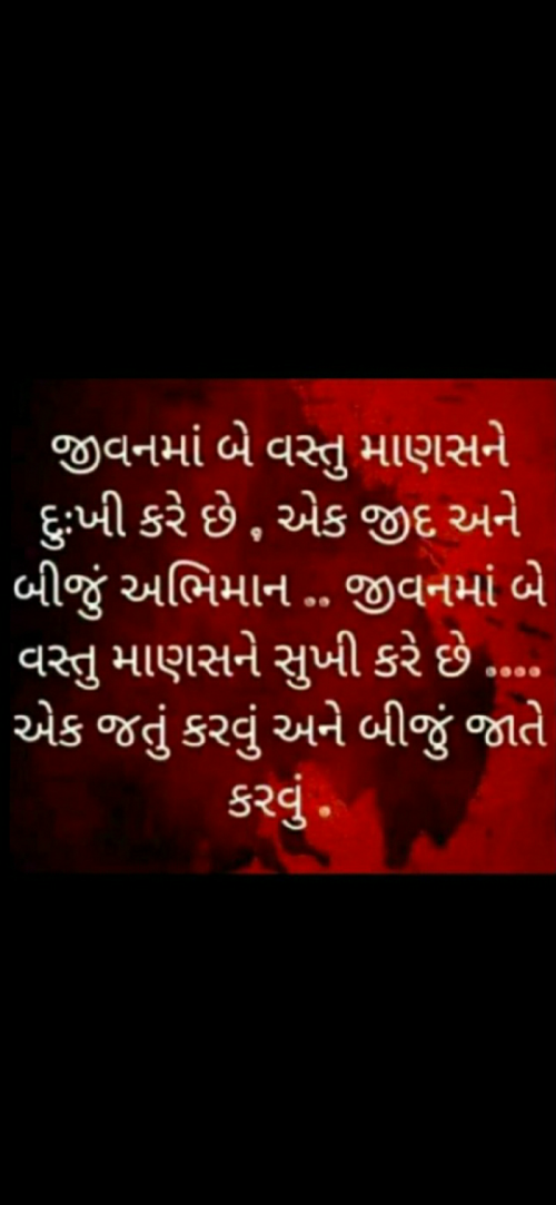 Post by Dangar Sejal on 14-Jul-2020 09:02pm