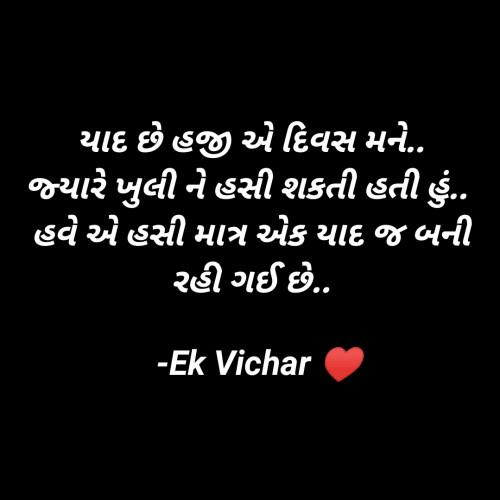 Post by Nisha Solanki on 14-Jul-2020 10:30pm
