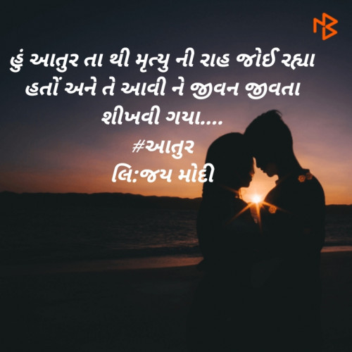 Post by Jay Modi on 15-Jul-2020 06:46am