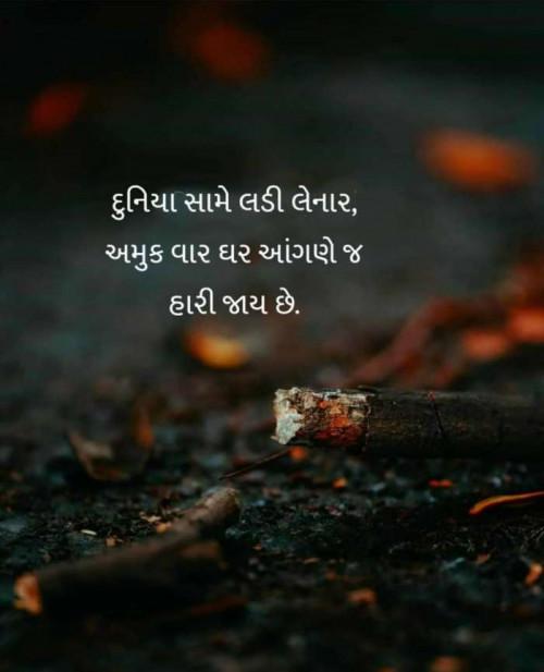 Post by Mehul Kumar on 15-Jul-2020 11:23am