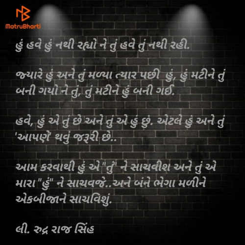 Post by Rudrarajsinh on 15-Jul-2020 01:01pm