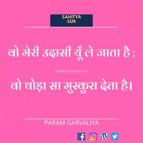 Post by Param Garvaliya on 15-Jul-2020 01:07pm
