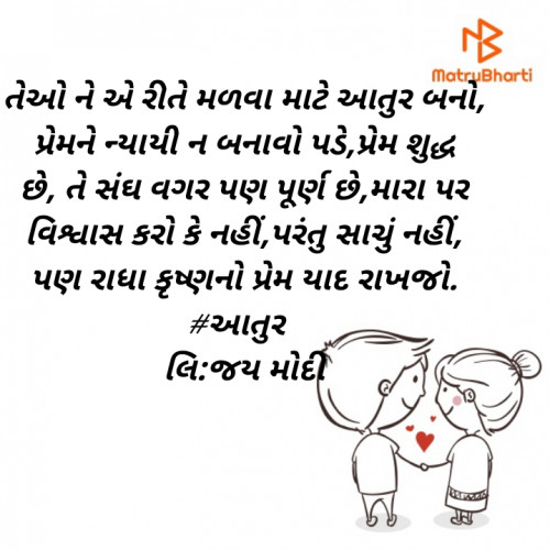 Post by Jay Modi on 15-Jul-2020 01:39pm