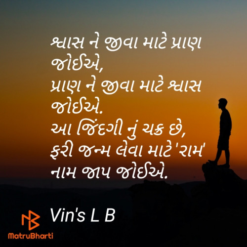 Post by Vins L B on 15-Jul-2020 06:42pm