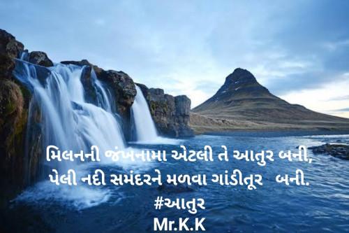 Post by KALPESH PARGHI on 15-Jul-2020 07:47pm
