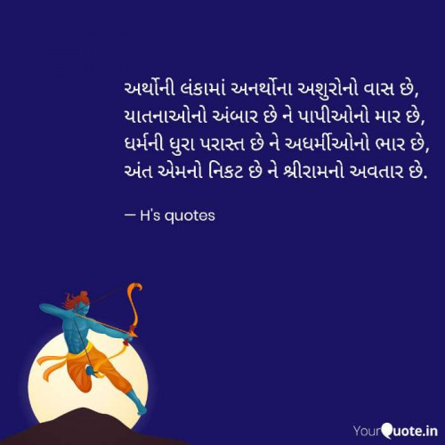 Post by Hiren Chauhan on 15-Jul-2020 09:11pm
