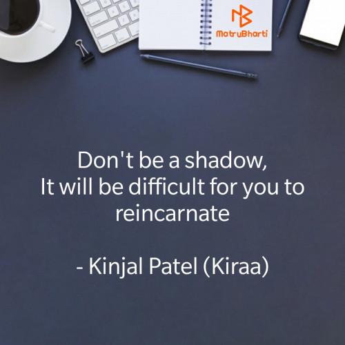 Post by Kinjal Patel on 15-Jul-2020 10:40pm