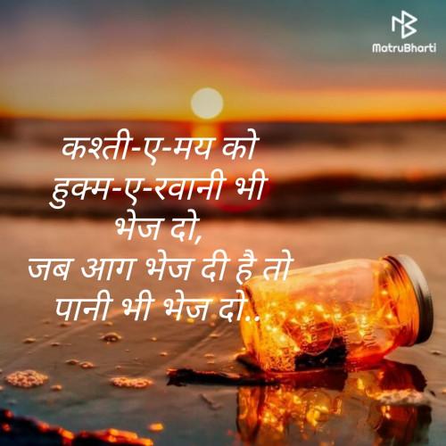 Post by jagrut Patel on 16-Jul-2020 07:43am