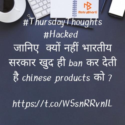 Post by Dimpal Kumar on 16-Jul-2020 08:45am