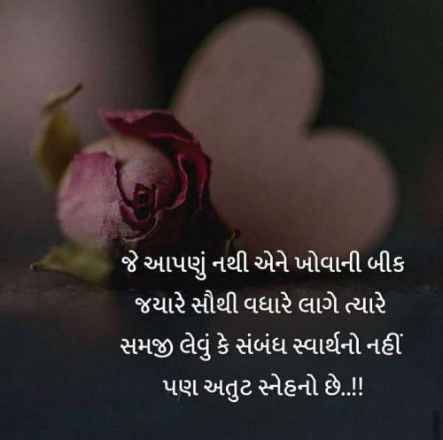 Post by Mehul Kumar on 16-Jul-2020 11:54am