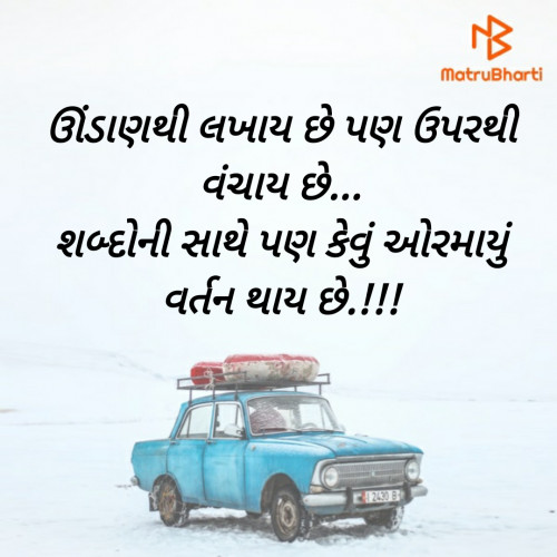 Post by Dilip Prajapati on 16-Jul-2020 01:24pm
