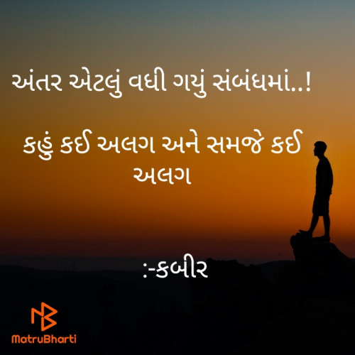 Post by Kabir Solanki on 16-Jul-2020 05:18pm