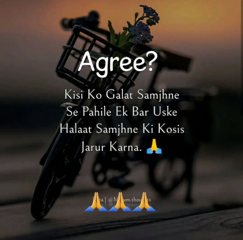 Post by Dangar Sejal on 16-Jul-2020 09:56pm