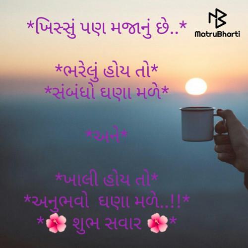 Post by Khunt Sagar G. on 17-Jul-2020 08:18am